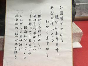 inuyama-11-50-20