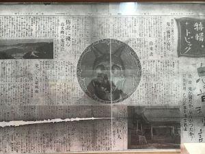 inuyama-11-51-10