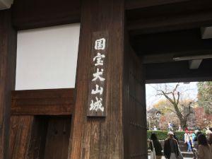 inuyama-13-35-19