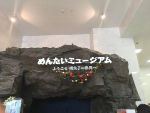 kanefuku-11-56-53